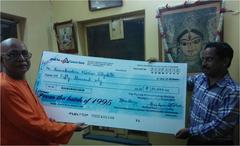 1995 batch donation