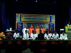 Diamond Jubilee Celebration started