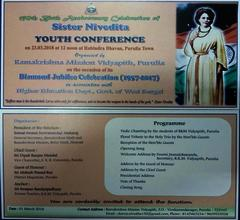 Youth Conference at Purulia