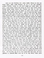 Souvenir 2011 Page 101