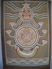 Panchuda Painting 73